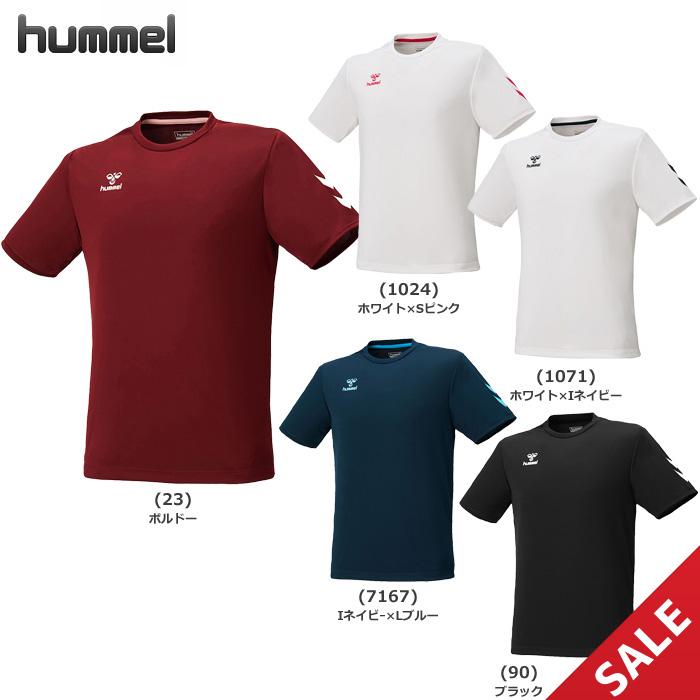 【SALE】【21SS】【ヒュンメル】HAY2119 BASIC Tシャツ (M、L)【★1着までクリックポストOK 送料220円】【★即納】