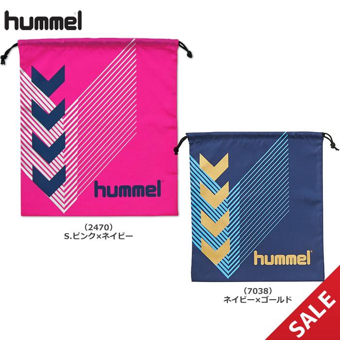 【SALE】【ヒュンメル】HFB7060 マルチバッグ【★クリックポストOK 送料220円】【★即納】