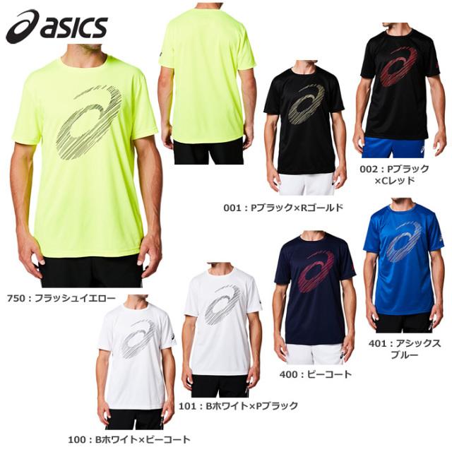 【19SS】【アシックス】2031A669 ビッグロゴSSトップ【半袖】(XS~XL)