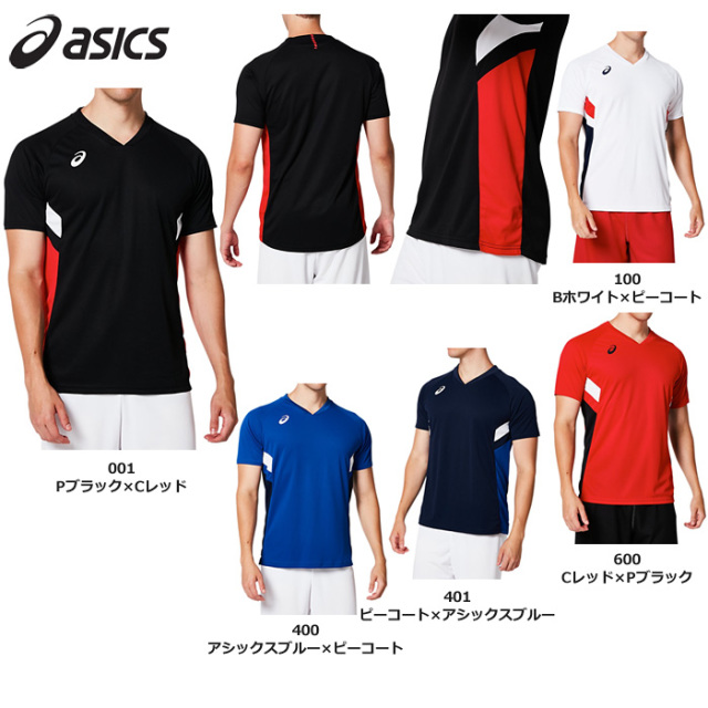 【19SS】【アシックス】2053A048 ゲームシャツ【半袖】(S~3XL)
