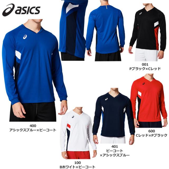 【19SS】【アシックス】2053A050 ゲームシャツ【長袖】(S~2XL)