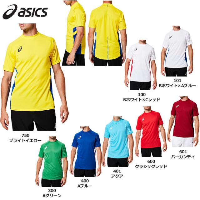 【19SS】【アシックス】2104A002 ゲームシャツ【半袖】(ジュニア:130~150)