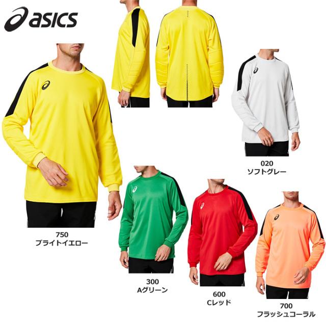 【19SS】【アシックス】2101A039  GKゲームシャツ(S~3XL)
