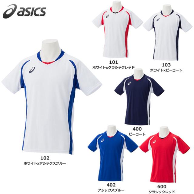 【20SS】【アシックス】2101A061 ゲームシャツ【半袖】(S~2XL)