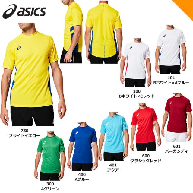 【アシックス】2104A002 ゲームシャツ【半袖】(ジュニア:130~160)【★1着までクリックポストOK 送料220円】