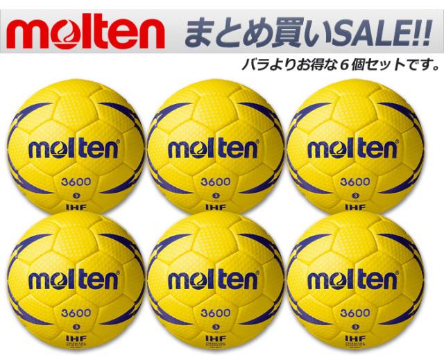 [モルテン]H3X3600【屋外専用】【検定球】ヌエバX3600 3号【6個セット】/名入れ可