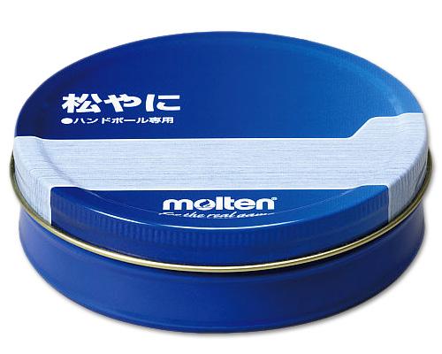 【モルテン】RE 松やに【155g入り】/日本製