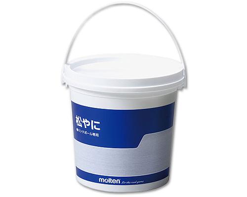 【モルテン】REL 徳用松やに【800g入り】/日本製