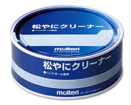 【モルテン】REC 松やにクリーナー【360g入り】/日本製