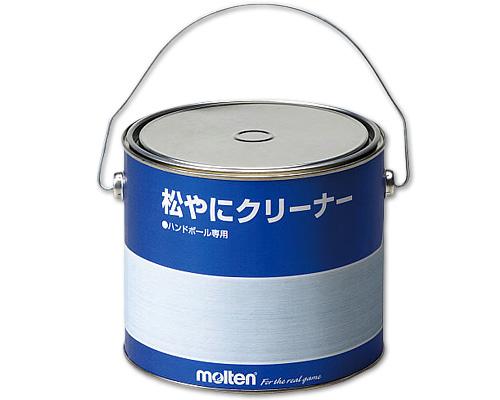 【モルテン】RECL 徳用松やにクリーナー【2,200g入り】/日本製