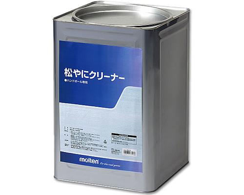 【モルテン】REC15 特大松やにクリーナー【15kg入り】日本製/※メーカー直送品の為代引き×