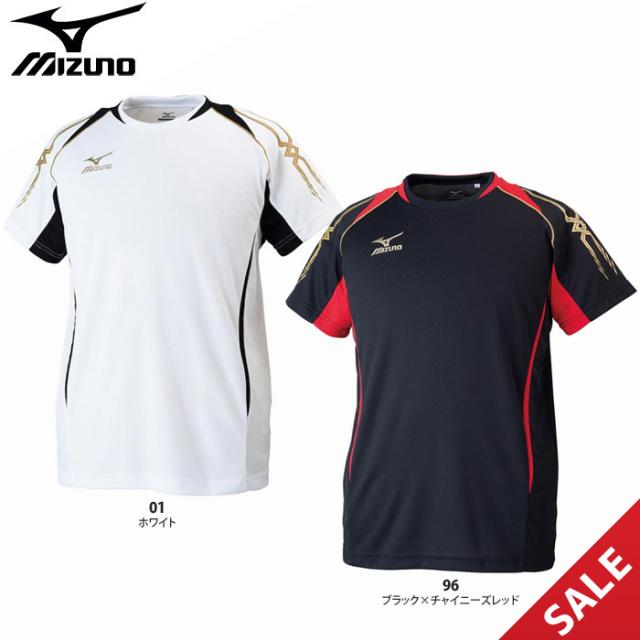 【SALE】【ミズノ】32JA6010 Tシャツ【半袖】(M、L)【即納】