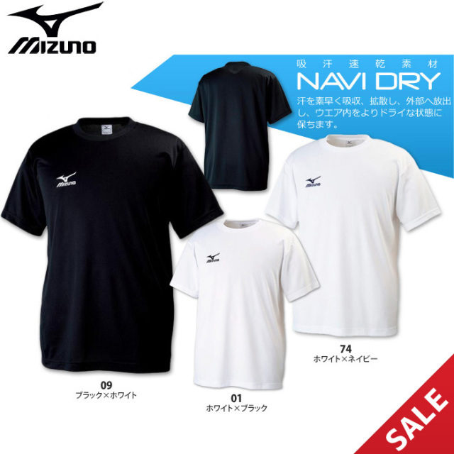 【SALE】【ミズノ】32JA6150 NAVIDRYTシャツ【半袖】(S~L)【★即納】