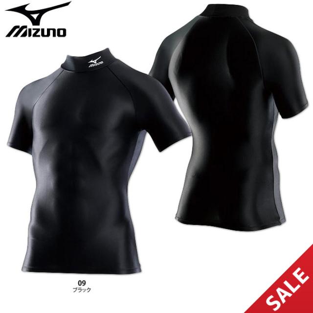 【SALE】【ミズノ】A60BS355 ドライアクセルハイネックシャツ【半袖】(XO)【即納】