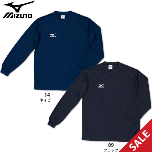 【SALE】【ミズノ】A60SP216 NAVID DRYTシャツ【長袖】(S、M)【即納】