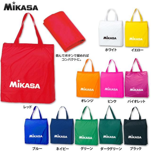 【ミカサ】BA-21 レジャーバッグ エコバッグ【★6個までクリックポストOK 送料220円】【★即納】