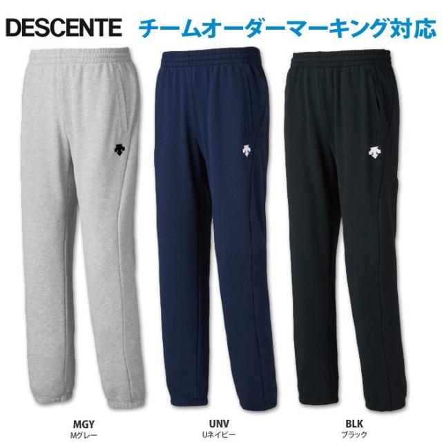 【デサント】DMC2601P スウェットパンツ【ホッピング】(140~XA)