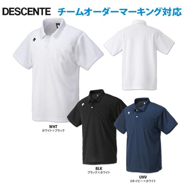 【デサント】DTM4601B ポロシャツ(ポケット付き)【半袖】(SS~XA)【チームオーダーマーキング対応】
