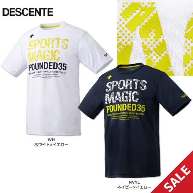 【19SS】【デサント】DVUNJA52 SPORTS MAGICプラシャツ【半袖】(M、L)【★即納】