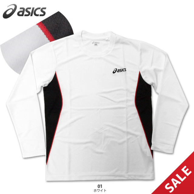 【SALE】【アシックス】EZB932 Tシャツ(M、O)【★1着までクリックポストOK 送料220円】【★即納】