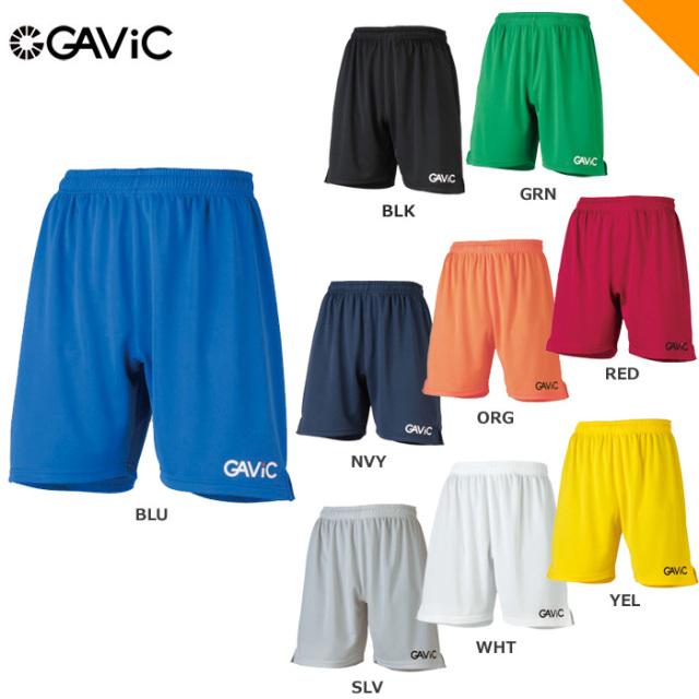 【GAVIC】GA6701 ジュニアゲームパンツ(120~160)【★1着までクリックポストOK 送料220円】