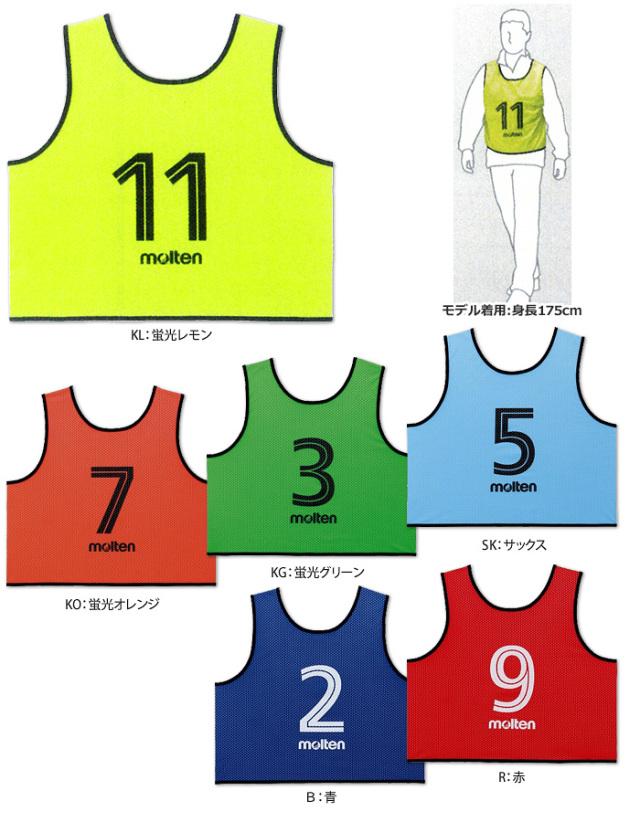 ゲームベストGV【10着セット】 番号 1~10
