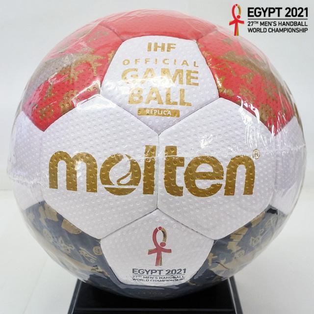 【21SS】【モルテン】 H2X3300-M1E【練習球】 ヌエバX3300 2号 エジプト大会レプリカ【IHFスペシャルエディション】【即納】