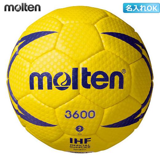 [モルテン]H2X3600【屋外専用】【検定球】ヌエバX3600 2号【★即納】※店頭在庫の為名入れ不可