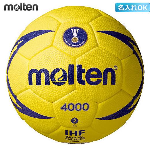 [モルテン]H2X4000【検定球】ヌエバX4000 2号【★即納】※店頭在庫の為名入れ不可