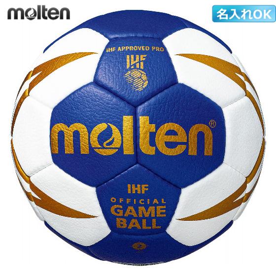 【モルテン】H2X5001-BW 【国際公認球】【検定球】ヌエバX5000 2号/6個以上のご注文で名入れ可