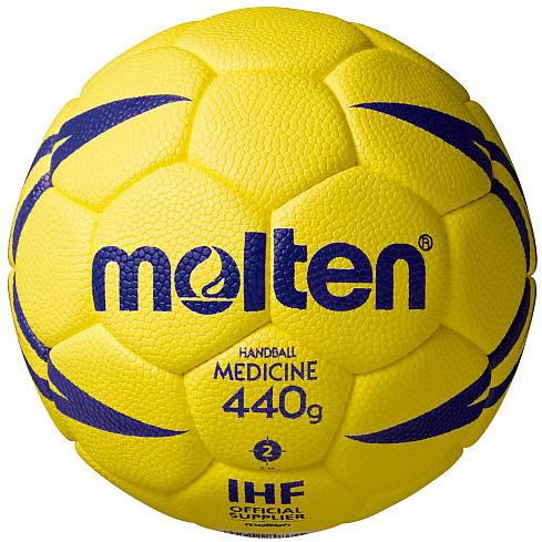 【モルテン】H2X9200 【メディシンボール】ヌエバX9200 2号【430~450g】