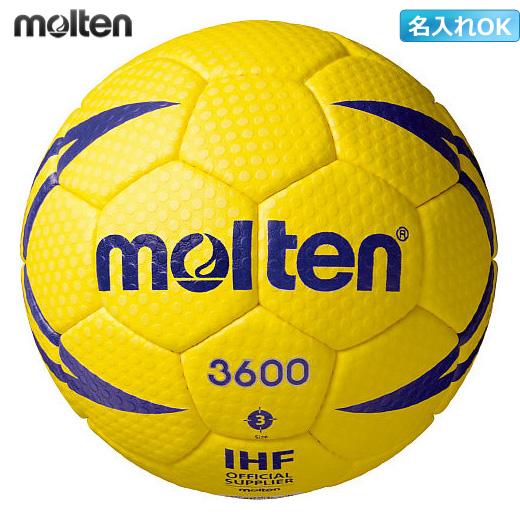 [モルテン]H3X3600【屋外専用】【検定球】ヌエバX3600 3号 ※店頭在庫の為名入れ不可 【★即納】