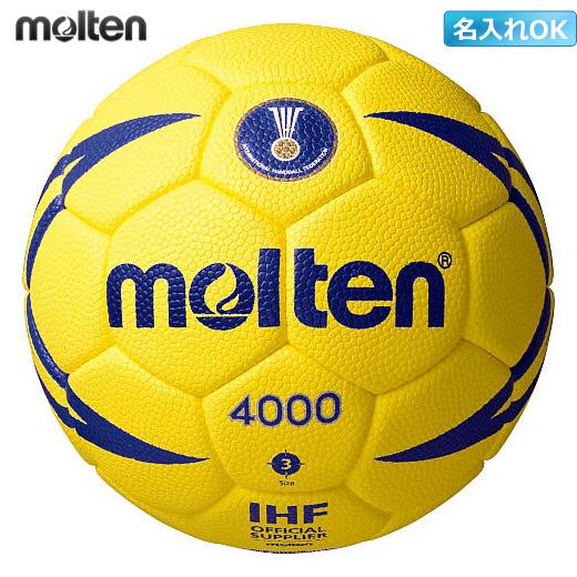 [モルテン]H3X4000【検定球】ヌエバX4000 3号 ※店頭在庫の為名入れ不可【★即納】