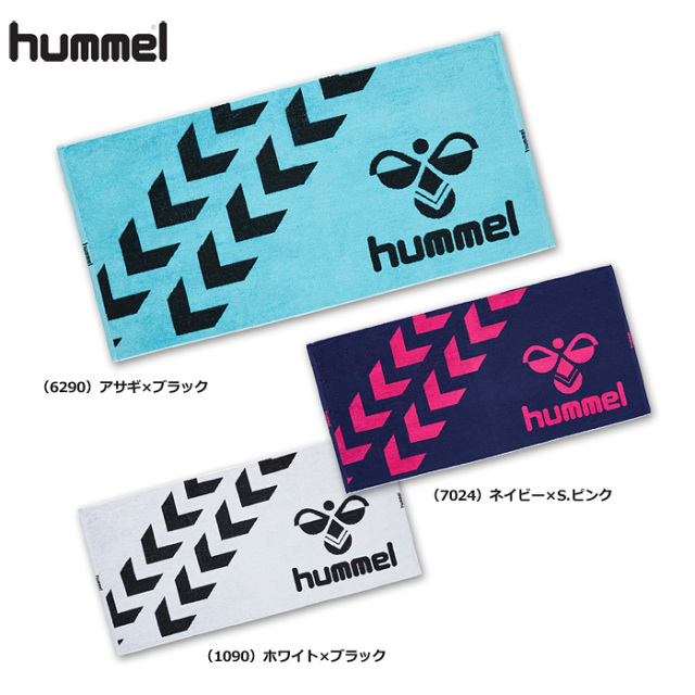 【19SS】【ヒュンメル】HAA5020 バスタオル【60cm×120cm】/日本製