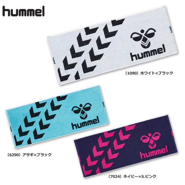 【19SS】【ヒュンメル】HAA5021 スポーツタオル【34cm×85cm】/日本製