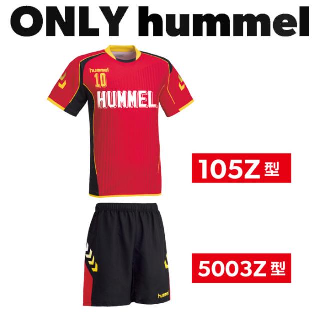 【ヒュンメル】【ONLY HUMMEL】HAG105 昇華ゲームシャツ【半袖/長袖】・HAG5003Z 昇華ゲームパンツ(ジュニア~ユニセックス:120~XO2)/納期:約30日/最低作成枚数:新規4枚~追加1枚~【※2021年3月29日新規受注終了予定】