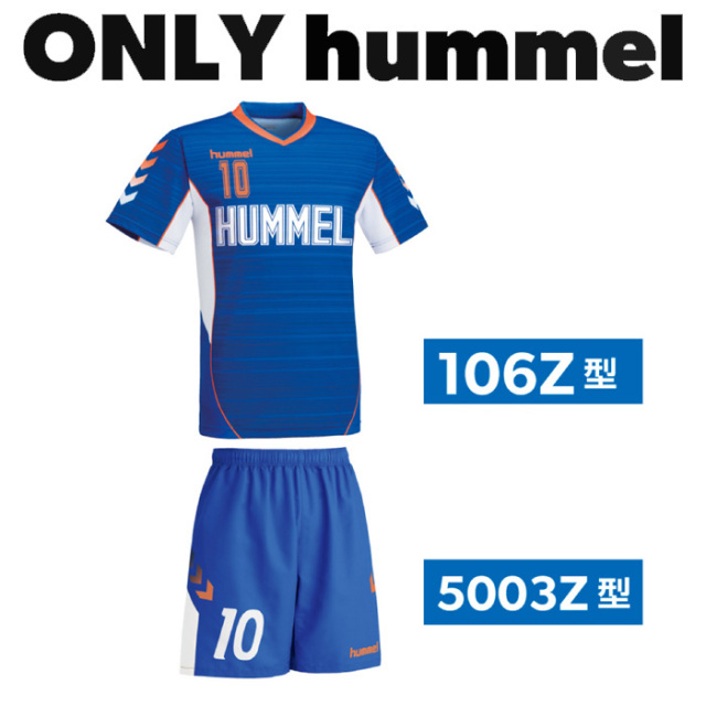 【ヒュンメル】【ONLY HUMMEL】HAG106 昇華ゲームシャツ【半袖/長袖】・HAG5003Z 昇華ゲームパンツ(ジュニア~ユニセックス:120~XO2)/納期:約30日/最低作成枚数:新規4枚~追加1枚~【※2021年3月29日新規受注終了予定】