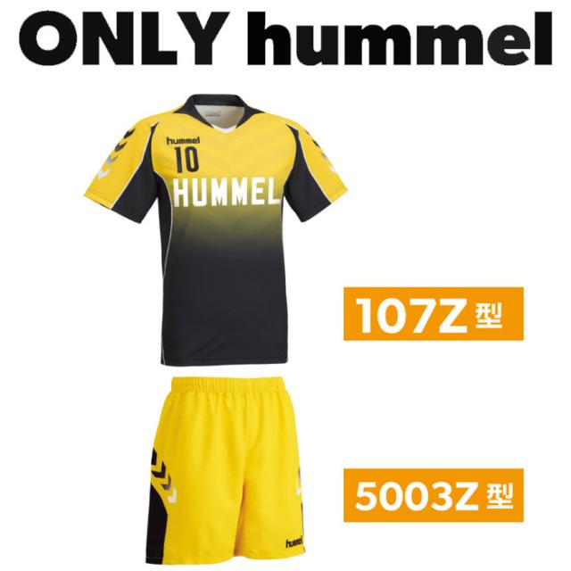 【ヒュンメル】【ONLY HUMMEL】HAG107 昇華ゲームシャツ【半袖/長袖】・HAG5003Z 昇華ゲームパンツ(ジュニア~ユニセックス:120~XO2)/納期:約30日/最低作成枚数:新規4枚~追加1枚~【※2021年3月29日新規受注終了予定】