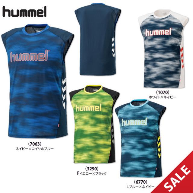 【SALE】【ヒュンメル】HAP1136N  ノースリーブプラシャツ(M、L)【即納】
