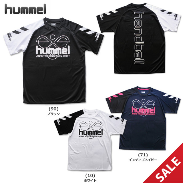 【20SS】【ヒュンメル】HAP4134  ハンドボールTシャツ(M~XO)【★1着までクリックポストOK 送料220円】