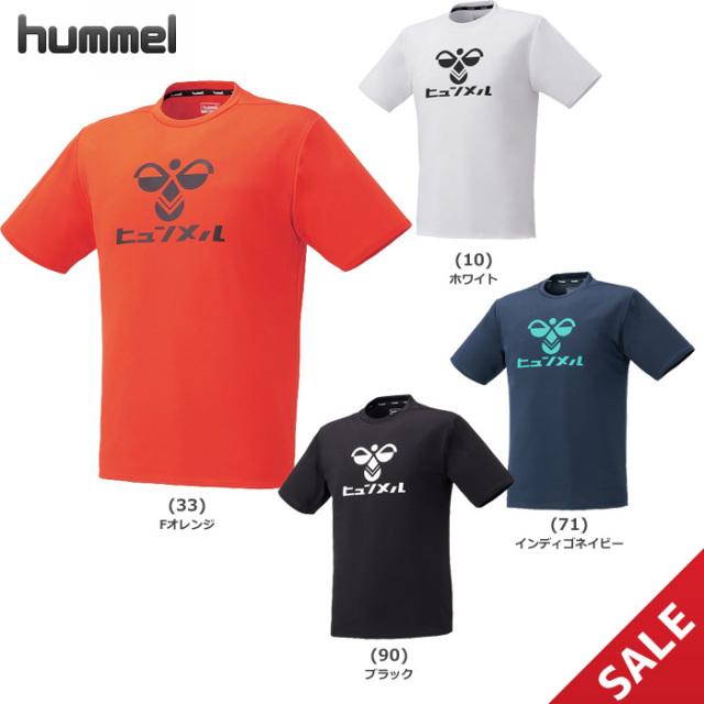 【SALE】【20SS】【ヒュンメル】HAP4138  hummel PLAY