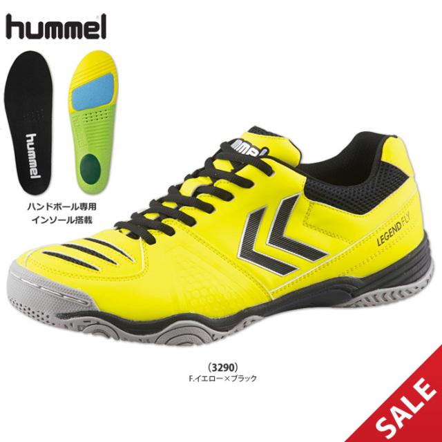 【SALE】【ヒュンメル】HAS8028 レジェンドフライ4(27.0cm)/インドアシューズ【即納】