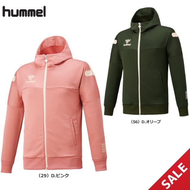 【SALE】【ヒュンメル】HAP8214  hummel PLAY SWEAT ZIP UP FOODIE(S~O)【★1着までレターパックプラスOK 送料520円】