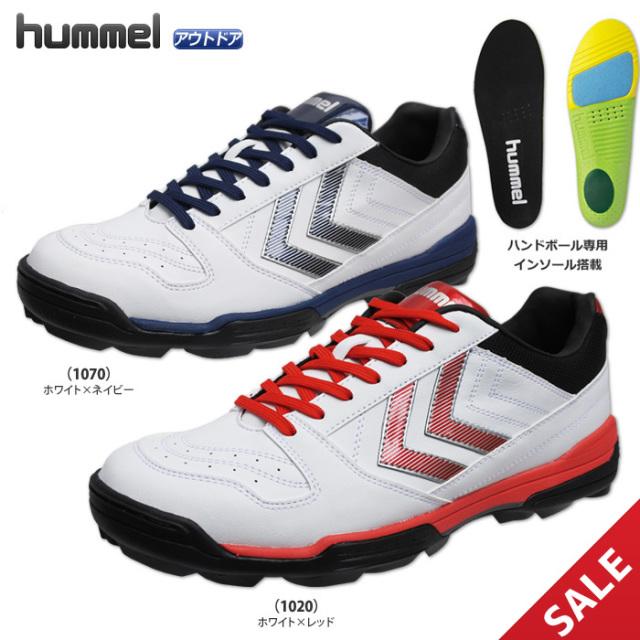 【ヒュンメル】HAS6014 グランドシューター4(22.5~29.0)/アウトドア