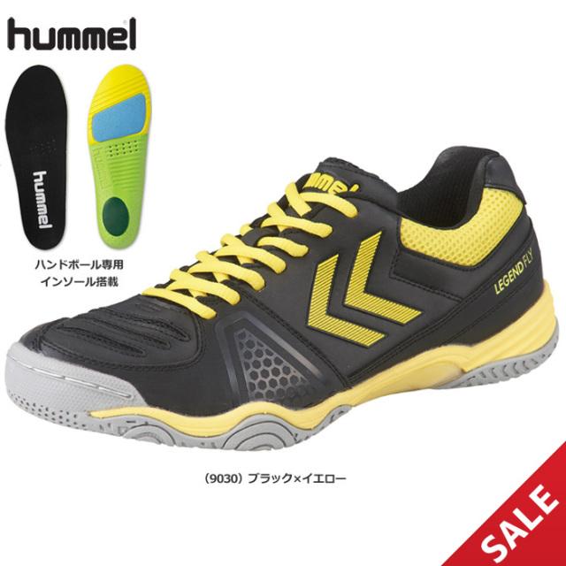 【SALE】【ヒュンメル】HAS8028 レジェンドフライ4(23.5~29.0)/インドア