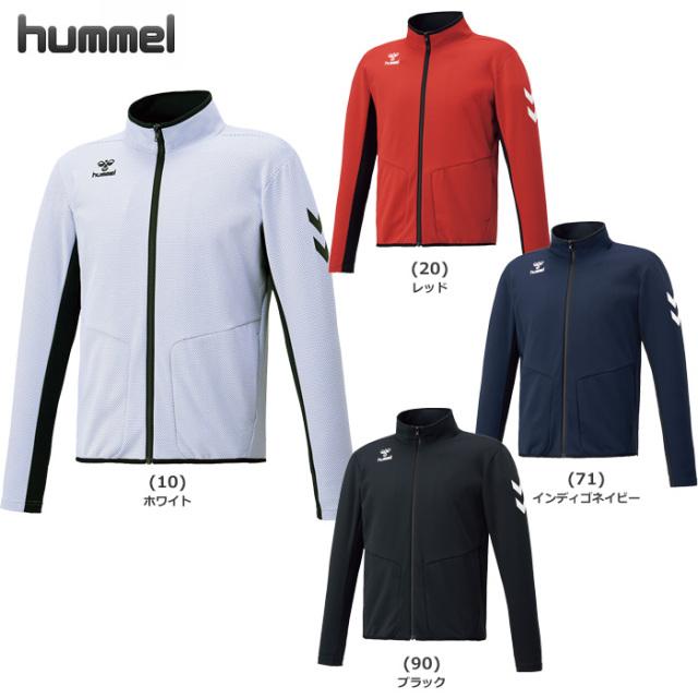【21SS】【ヒュンメル】HAT2095  トレーニングジャケット(SS~XO2、XO4)