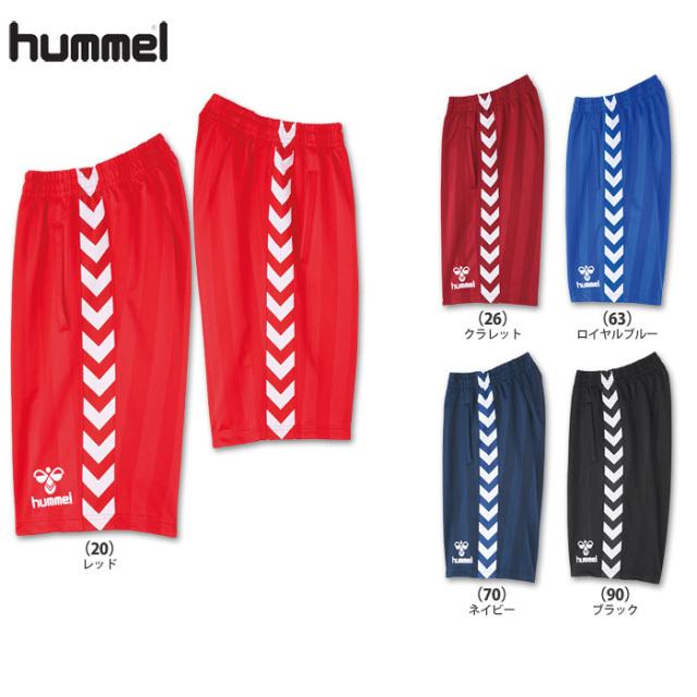 【ヒュンメル】HAT6069  ハーフパンツ(S~XO)■股下25cm