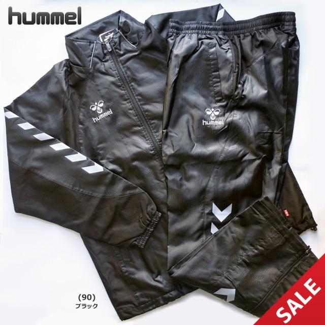 【SALE】 【ヒュンメル】HAW2062-HAW3062  ウインドブレーカー上下セット(Oサイズ)【★即納】