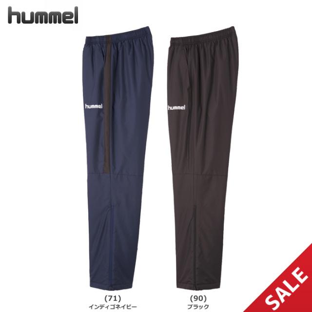 【20FW】【ヒュンメル】HAW5197 トライアルエアーパンツ(SS~XO)