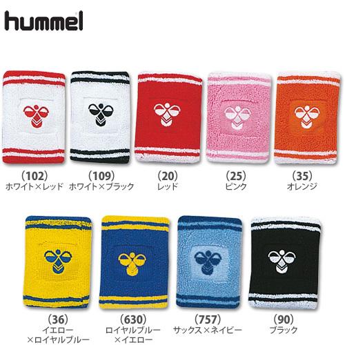 【ヒュンメル】HFA9006 リストバンド【1個入り】【★6個までクリックポストOK 送料220円】